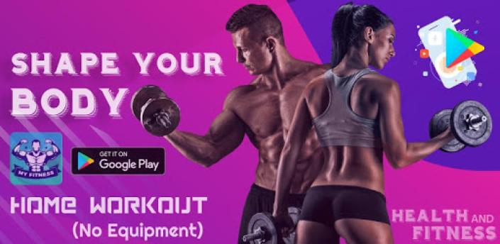 My Fitness - Home Workout (No Equipment) apk