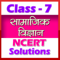 7th class social science (sst) solution in hindi Icon