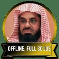 Shuraim Offline Quran Audio Icon