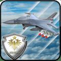 Gunship War 3D: Flight Battle Icon