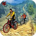 Downhill Bicycle Traffic Race Icon