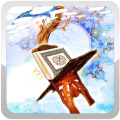 Youssef  Mp3 Quran Icon