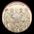 12 Apostles Church Icon