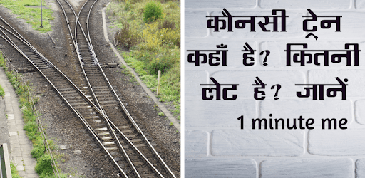 Train PNR Status, Rail Running Status, Train Info apk
