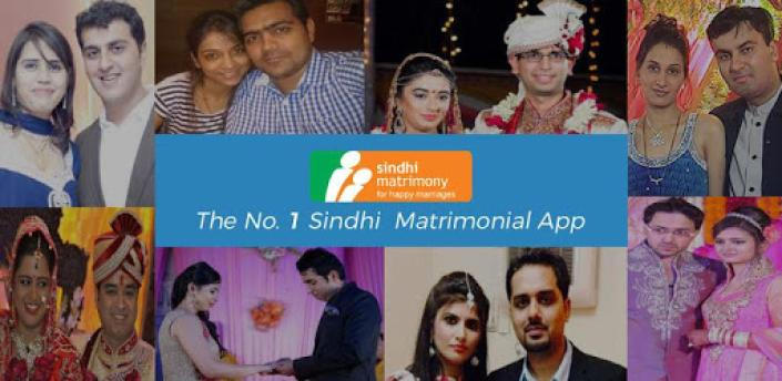SindhiMatrimony - The No. 1 choice of Sindhis apk