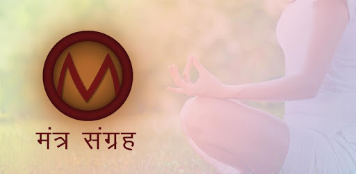 Mantra Sangrah apk