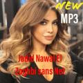 Nawal El Zoghbi Icon