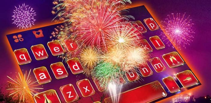 Happy New Year 2021 Keyboard Background apk