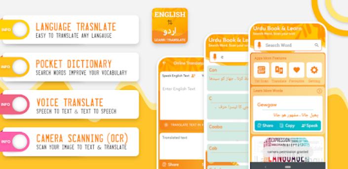 English to Urdu Dictionary - Urdu Translator apk