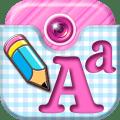 Photo Writing Software Icon