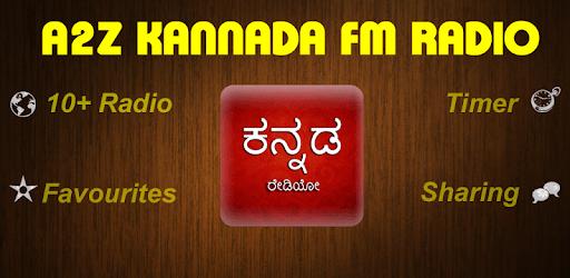 A2Z Kannada FM Radio   30+ Radios   Music & Songs apk