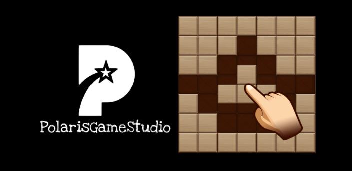 Wood Block Puzzle - Woody Block Puzzle Game apk