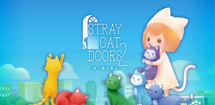 Stray Cat Doors2 apk