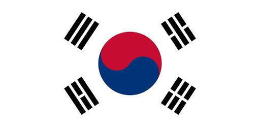Cities in South Korea apk