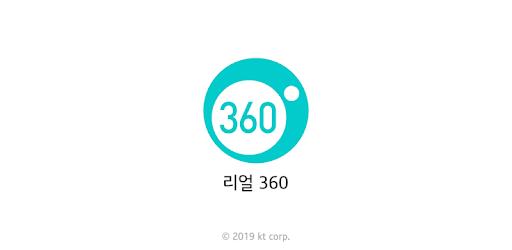 리얼 360 apk