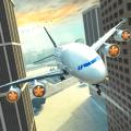 Airplane Flying Pilot Simulator Icon