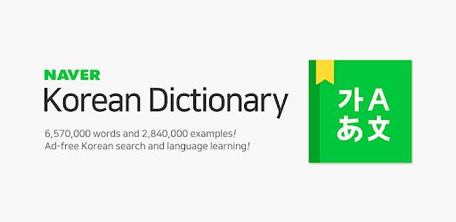NAVER Korean Dictionary apk