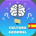 Preguntas de cultura general Icon