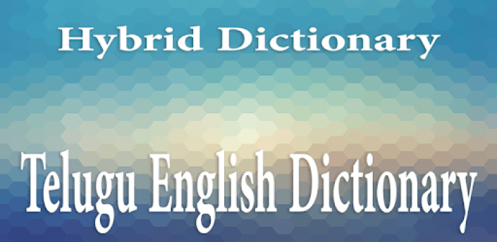 Telugu English Dictionary apk