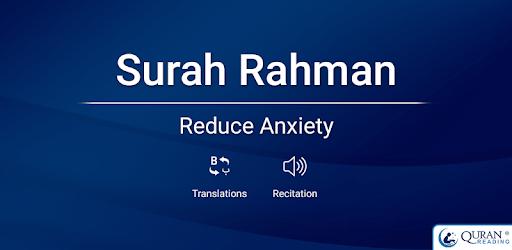 Surah Rahman & More Surahs apk