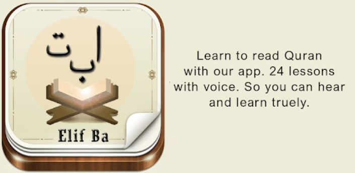 Alif Ba Learn Quran with 24 Lessons apk