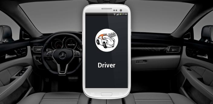 BTO Driver apk