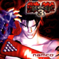 GoolEmu (Playstation Emulator) Icon