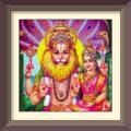 narsimha mantra sangrah app Icon