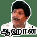 Tamilanda: Tamil stickers, WA Status WAStickerApps Icon