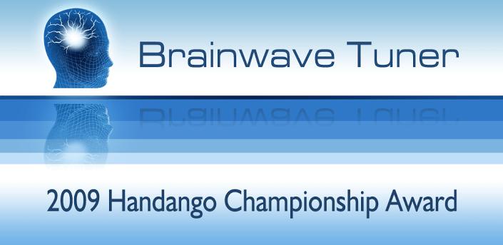 Brainwave Tuner Lite apk