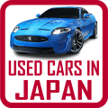 Used Cars in Japan Icon
