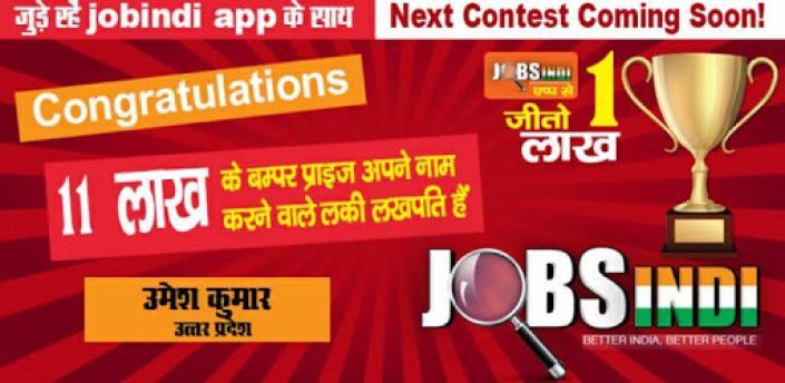 Sarkari Naukri - Govt Job Alerts apk