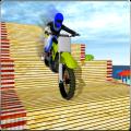 Extreme Trial Bike Adventure Icon