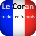 the Holy Quran: translated to French: voice+ text Icon