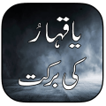 Ya Qahaaro Ki Barkat Icon