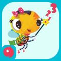 Kids Preschool Numbers and Math Montessori Games Icon