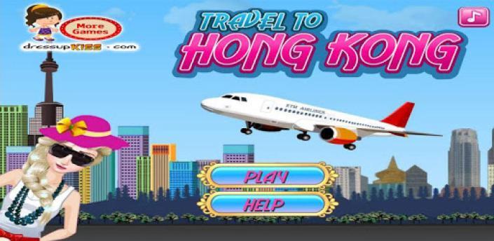 Travel to Hong Kong apk
