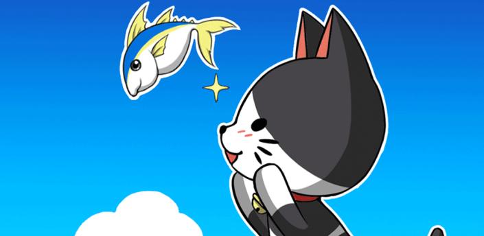 Cute Cat Kids Jumping & Running Adventure Jump Game apk