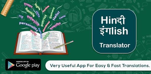 Hindi English Translator apk