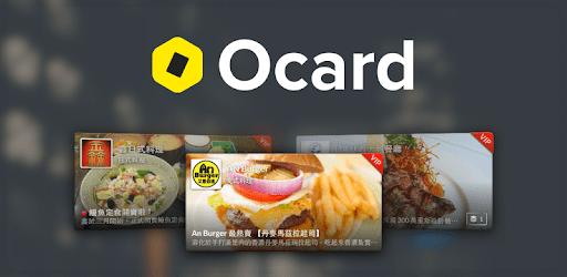 Ocard - 生活饗樂平台 apk