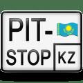 Экзамен и ПДД Казахстан 2021 Билеты, Тесты, Штрафы Icon