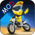 Bike Up! (Mod) Icon