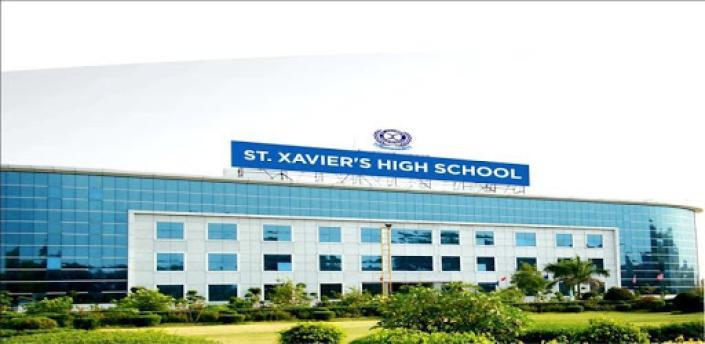 St. Xavier's High School apk