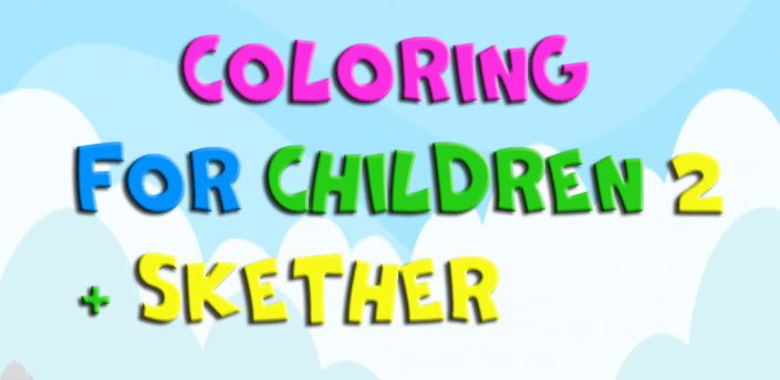 Coloring pages for children 2 apk