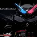 Kamen Rider: Reiwa The First Generation Icon
