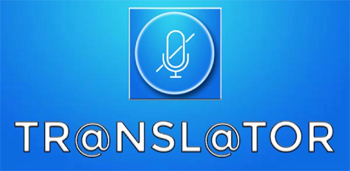 Translate - All Language Translator apk
