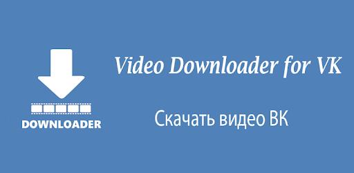 Video downloader for VK - Vkontakte apk