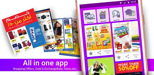 D4D  :  shopping offers, promotions & deals apk