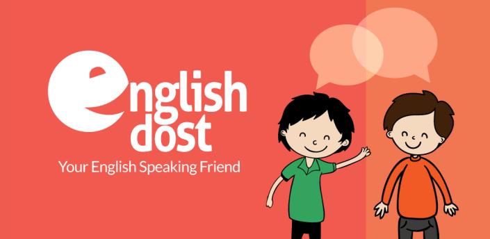 Speak English: English Dost apk