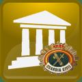 Test para la oposición a la Guardia Civil Icon